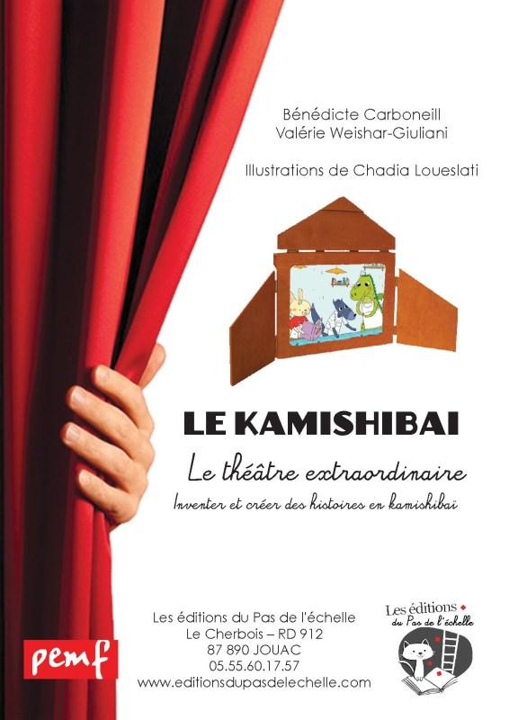 FICHIER KAMISHIBAI///PEMF/