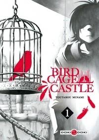 BIRDCAGE CASTLE - VOLUME 1 - T1 / DOKI-DOKI / BAMBOO