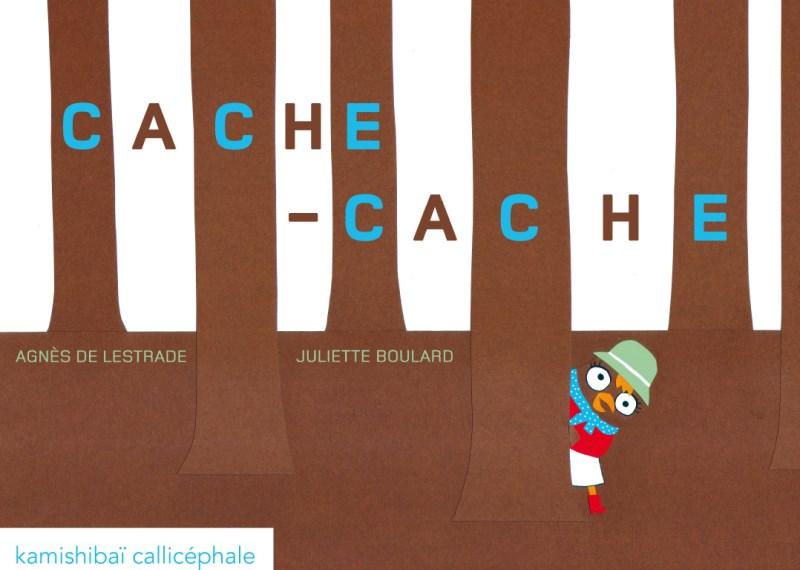 CA_CACHE.jpg